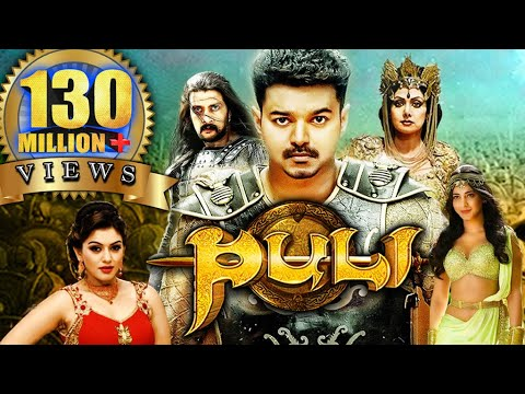 Puli Hindi Dubbed Full Movie | Vijay, Shruti Haasan, Hansika Motwani, Sridevi, Sudeep