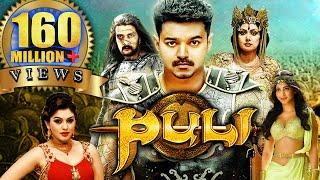 Video Puli Hindi Dubbed Full Movie | Vijay, Shruti Haasan, Hansika Motwani, Sridevi, Sudeep MP3, 3GP, MP4, WEBM, AVI, FLV Januari 2019