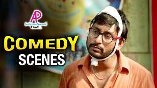 Video RJ Balaji Comedy Scenes | Ivan Thanthiran | Kadavul Irukaan Kumaru | Naanum Rowdy Dhaan MP3, 3GP, MP4, WEBM, AVI, FLV Februari 2019