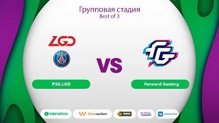 PSG.LGD vs Forward Gaming, MegaFon Winter Clash, bo3, game 1 [Smile & Jam]