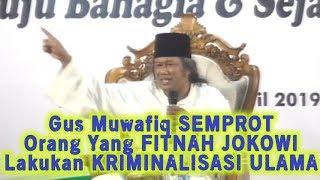 Video Gus Muwafiq SEMPROT Orang Yang FITNAH JOKOWI Lakukan KRIMINALISASI ULAMA, Di JAMIN MEREKA BUNGKAM MP3, 3GP, MP4, WEBM, AVI, FLV Juni 2019