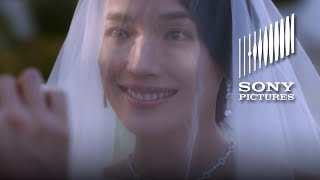 Nonton My Best Friend S Wedding   In Theatres August 12   Official Trailer Film Subtitle Indonesia Streaming Movie Download