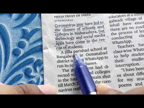 PART- 19 NEWS PAPER READING ONLY FOR BEGINNERS || #newspaperreading || #newspaper