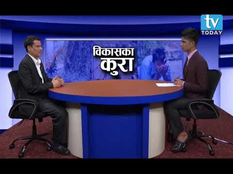 (Ganesh Singh Thagunna, Member of Parliament Talk show on TV Today - Duration: 27 minutes.)