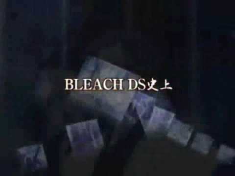 bleach the 3rd phantom cheats nintendo ds