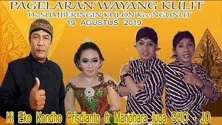 Video #LIVEKIEKO KONDHO PRISDIANTO ft  JO KLITIK - JO KLUTUK ft MANOHARA MP3, 3GP, MP4, WEBM, AVI, FLV Agustus 2019