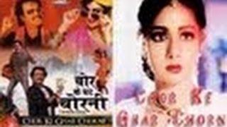 Chor Ke Ghar Chorni Full Hindi Movies  Ranjikant  Sridevi  Bollywood  Hindi Movies