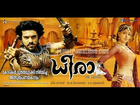 Dheera malayalam action-comedy full movie