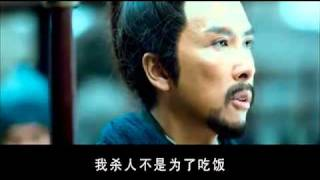 Nonton           The Lost Bladesman 2011 Official Trailer 2 Film Subtitle Indonesia Streaming Movie Download
