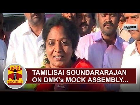 Tamilisai-Soundararajan-on-DMKs-Mock-Assembly-Session-Thanthi-TV