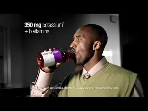 Kobe Bryant vs Lebron James Vitamin Water