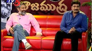 Video Why Director SS Rajamouli Called As Jakkanna | Actor Rajiv Kanakala Answer | TV5 News MP3, 3GP, MP4, WEBM, AVI, FLV Februari 2019