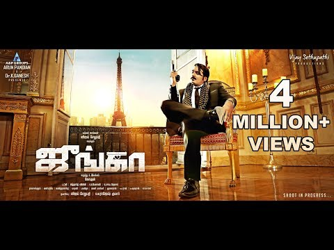 Vijay Seethupathi's Junga movie title teaser video
