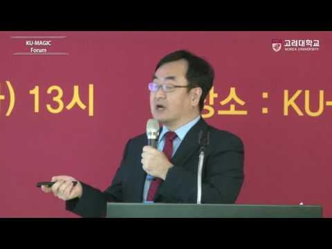 [고려대학교 Korea University] 1st KU-MAGIC Forum(신약투자 성공 및 실패사례)