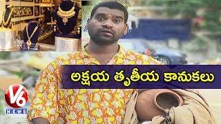 Video Bithiri Sathi About Chaganti Koteswara Rao Pravachanalu   Akshaya Tritiya   Teenmaar News MP3, 3GP, MP4, WEBM, AVI, FLV April 2018