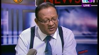 News Line TV1 05th May 2017