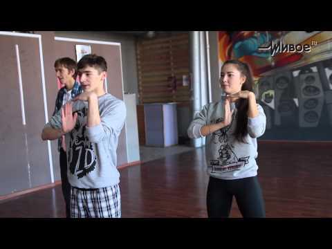 Современные танцы. Видео урок от Николая Голояда.