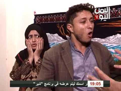 المسلسل الكوميدي فك وأنا افك - الحلقة السابعة عشرة