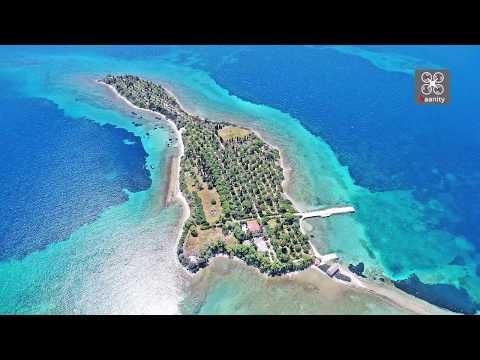 Το ελληνικό νησί με σχήμα κιθάρας που ερωτεύτηκαν οι Μπιτλς