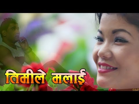 (New Nepali Adhunik Song || Timi Le Ma lai By BL Limbu Samir 2075/2018 - Duration: 5 minutes, 36 seconds.)