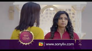Click here to Subscribe to SetIndia Channel : https://www.youtube.com/user/setindia?sub_confirmation=1Click to watch all the episodes of Kuch Rang Pyar Ke Aise Bhi - https://www.youtube.com/watch?v=ARaygpASYSQ&list=PLzufeTFnhupwG5eD3SeVrCBvQJ58o0wDJWatch the coming episode of Kuch Rang Pyar Ke Aise Bhi to find out what happens next.About Kuch Rang Pyar Ke Aise Bhi:--------------------------------------------------------Kuch Rang Pyar Ke Aise Bhi (English: A few colors of love can be like this too) is an Indian fiction romance television series, which premiered on 29 February 2016 on SetIndia TV Channel. The series is a realistic take on the romantic relationship between Devrath and Sonakshi. Their love story and how it will impact the unique, close-knit relationship between Devrath and his mother is the main theme of the show.The show is set in Delhi, and revolves around Mr. Devrath Dixit and Dr. Sonakshi Bose.Dev is a successful business tycoon who lives with his mother Ishwari, whom he's devoted to, his three beloved sisters, Neha, Nikki and Riya, his uncle, aunt and their son. Dr. Bose, on the other hand is a consulting nutritionist, who hails from a middle class Bengali family of five, and is appointed by Dev for Ishwari's permanent consulting nutritionist. Initially, both Ishwari and Dev are indifferent to Sonakshi but gradually form a bond with her.Dear Subscriber, If you are trying to view this video from a location outside India, do note this video will be made available in your territory 48 hours after its upload time.More Useful Links : * Visit us at : http://www.sonyliv.com * Like us on Facebook : http://www.facebook.com/SonyLIV * Follow us on Twitter : http://www.twitter.com/SonyLIVAlso get Sony LIV app on your mobile * Google Play - https://play.google.com/store/apps/details?id=com.msmpl.livsportsphone * ITunes - https://itunes.apple.com/us/app/liv-sports/id879341352?ls=1&mt=8