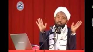 Remedan Ye Iman Madesha ~ Sheikh Mohammed Hamidin