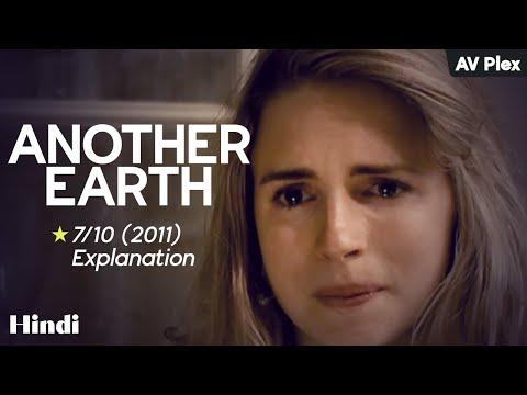 Another earth 2011 | Movie Explained in Hindi | AV Plex
