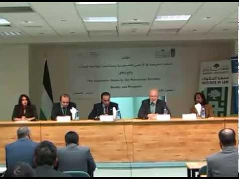 مؤتمر الحالة التشريعية في الاراضي الفلسطينية وإشكالية ازدواجية السلطة: واقع وآفاق
