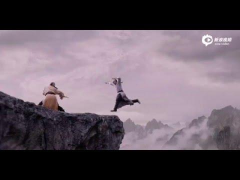 Crouching Tiger, Hidden Dragon: Sword of Destiny (International Trailer)