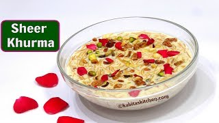 This video of sheer khurma Recipe details step by step process of making perfect sheer khurma at home. I have attempted to  make this sheer khurma recipe easy enough so that even beginners could follow it.  This Sheer Khurma Recipe is an Eid Special recipe.  It is a festival vermicelli pudding prepared on Eid. This special dish is served on the morning of Eid day in breakfast or in dessert.  It is also known as Shahi Sheer Khurma (शीर खुरमा रेसिपी). Preparation time-45 minutesServing-4Ingredients:Milk(full fat milk)-1 litre(4 cups)Sevaiya or vermicelli(unroasted)-1 cup (100 gm approx.)Pistachio(chopped)-1/4 cupCashew(chopped)-1/3 cupAlmond(chopped)-1/4 cupChironji or charoli-1.5 to 2 tbspRaisin(kismis)-1/3 cupCardamom powder(elaichi powder)-1/3 tspCondensed milk- 4 to 6 tbsp(you may use 1/3 cup of sugar instead)Seedless dates(khajur)-10 to 12Ghee-3 tbspWebsite-  http://kabitaskitchen.com/Blog- http://kabitaskitchen.blogspot.in/ Twitter - http://twitter.com/kabitaskitchenInstagram-https://www.instagram.com/kabitaskitchen/Facebook - https://www.facebook.com/kabitaskitchenMusic by Kevin MacLeod; Parting of the waySource- http://incompetech.com/Licensed under Creative Commons: By Attribution 3.0