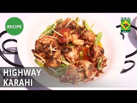 Highway Karahi Recipe | Lively Weekends | Desi Food