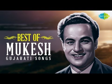Video Best of Mukesh   Best Gujarati Songs   Audio Juke Box download in MP3, 3GP, MP4, WEBM, AVI, FLV January 2017