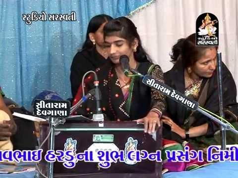 Video Kiran Gadhvi | Savarkundla Live | Bhavya Dayro 2016 | Part 1 | Nonstop Gujarati Dayro | Live VIDEO download in MP3, 3GP, MP4, WEBM, AVI, FLV January 2017