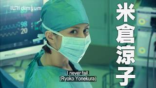 Nonton Doctor X 5 Official Trailer Film Subtitle Indonesia Streaming Movie Download
