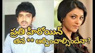 Video Casting couch - is sri reddy comments are real - dark facts about tollywood MP3, 3GP, MP4, WEBM, AVI, FLV Mei 2018