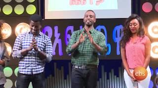 Ye Afta Chewta Season 2 EP 45: Master Solomon Vs Helina
