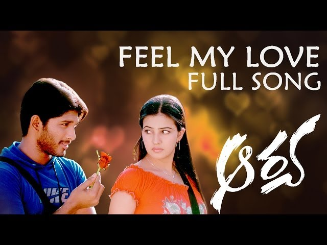Aarya  Telugu Full Movie Download