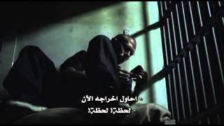 Download Video Inside (2012)  مترجم MP3 3GP MP4