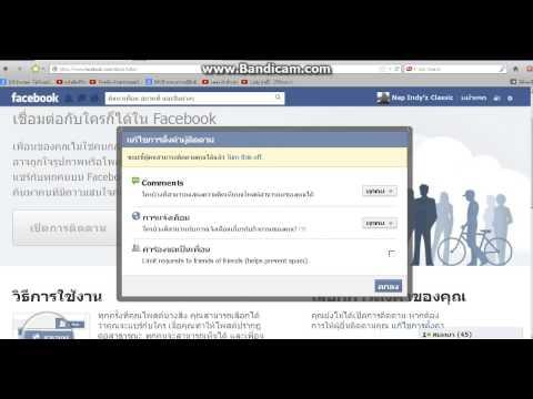 facebook ทำติดตามครับ (видео)