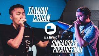 【2016 Asia Beatbox Championship - FINAL Beatbox Battle】 Chuan - From Taiwan  Piratheeban - From Singapore Chuan  Asia...