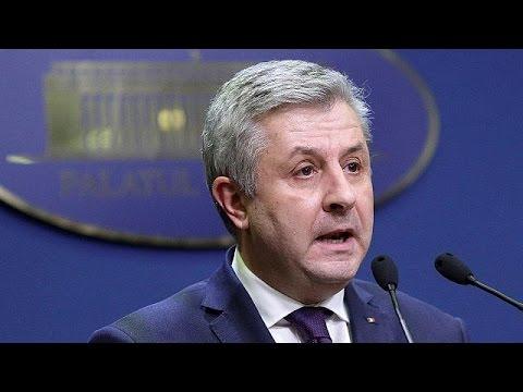 Ρουμανία: Την παραίτηση του υπέβαλε ο υπουργός Δικαιοσύνης