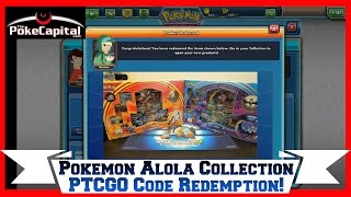 What Do You Get With the Pokemon Alola Collection Promo Box PTCGO Code? by ThePokeCapital