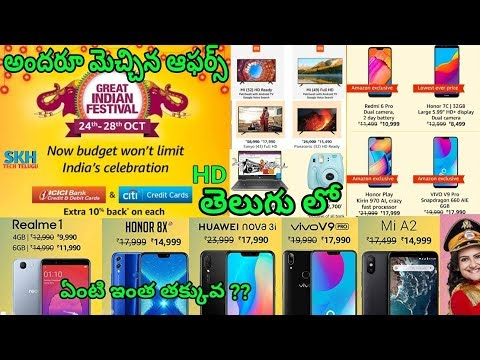 Amazon Great indian Festival 24 to 28 October 2018 in Telugu