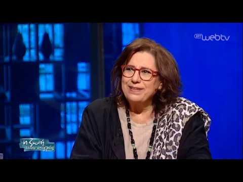Η Ζωή είναι Στιγμές – «Μαρία Φαραντούρη» | 27/06/19 | ΕΡΤ