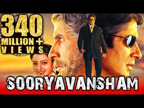 Sooryavansham – Blockbuster Hindi Film | Amitabh Bachchan, Soundarya | Bollywood Movie | सूर्यवंशम