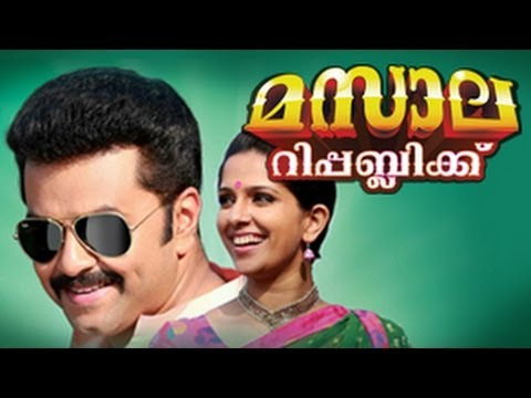 Masala Republic New Malayalam Movie Official Song