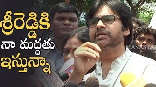 Video I Support Sri Reddy Says Pawan Kalyan | Pawan kalyan First Time Reacts On Sri Reddy Issue MP3, 3GP, MP4, WEBM, AVI, FLV Desember 2018