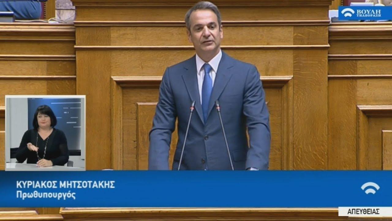 Κυρ. Μητσοτάκης: Τα capital controls αποτελούν από σήμερα παρελθόν