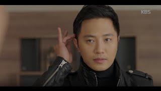 Download Video [태양의 후예 ] -송중기-진구, 송혜교 속이기 실패 '덤앤더머' MP3 3GP MP4