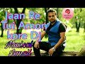 Jaan Re Tui Amon Kore   Dj Johir Mix  full Dance mix   Musical Ismail